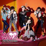 chu~ (single) - f(x)