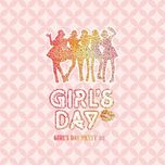 girl's day party #1 (ep) - girl's day