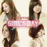 girl's day party #5 (5th digital single) - girl's day