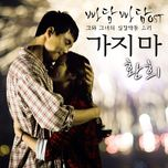 please don't go (single) - hwanhee