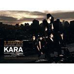lupin (3rd mini album) - kara