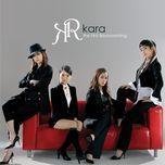 the first blooming (1st album) - kara
