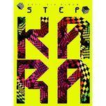 step (3rd album) - kara