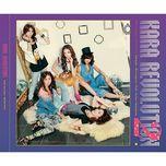 revolution (2nd album) - kara