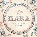 runaway (single) - kara