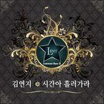 luminant opus ii (single) - kim yeon ji