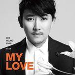 my love (vol. 11) - lee seung chul