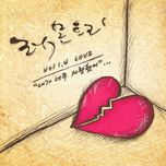 i am so in love with you (single) - lemon tree
