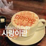 what is love (digital single) - macchiato