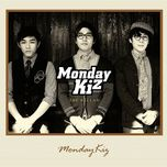 the ballad (2nd mini album) - monday kiz