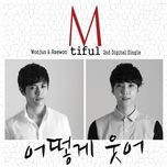 how can i smile (2nd digital single) - m-tiful