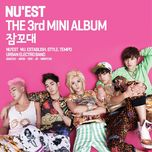 sleep talking (3rd mini album) - nu'est