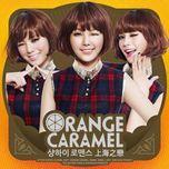 shanghai romance (single) - orange caramel