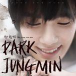 the, park jung min - park jung min