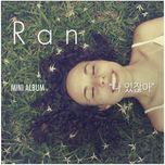 i'm here (1st mini album) - ran