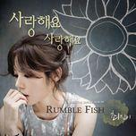 i love you i love you (single) - rumble fish