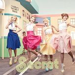 shy boy (single) - secret