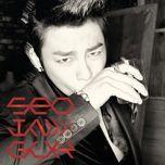 perfect fit (mini album) - seo in guk