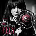 brand new elly (mini album) - seo in young
