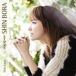this love (single) - shin bora