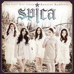 russian roulette (1st mini album) - spica