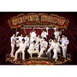 super show i (cd1) - super junior