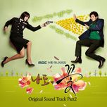 i'm a flower, too ost part.2 - suzy (miss a)