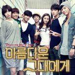 to the beautiful you ( single) - tae yeon (snsd)