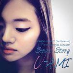 single story - u-ami