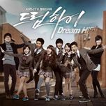 dream high ost - v.a