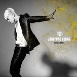 23, male, single (1st mini album) - woo young (2pm)