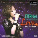 eternal singing endless love xii - jin chi