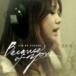 because of you (digital single) - kim bo kyung