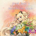 sv01 seeu's 1st compilation album (japanese version) - seeu
