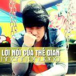 loi noi cua the gian (single) - khanh phuong