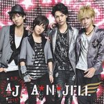 ikemen desu ne ost (you're beautiful japanese ver.) - a.n.jell