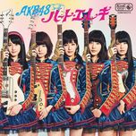 heart ereki (type k) - akb48