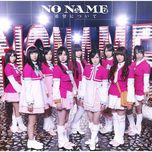 kibou ni tsuite - akb48, no name