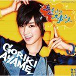 tomodachi yori daiji na hito (1st single) - ayame gouriki