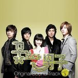 boys over flowers ost (part 2) - ss501