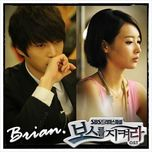 protect the boss ost part 8 (2011) - brian