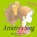 the borrower arrietty (single theme song) - cecile corbel