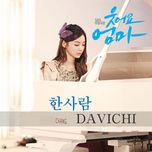 smile, mom ost (part 8) - davichi