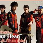 i can hear (single) - dish//