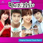 panda and hedgehog ost part.1 (single 2012) - dong hae (super junior)