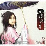 sword dreams - dong trinh (dong zhen)