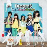 hop! step! dance (single) - dream5