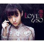 i love you so (mini album) - ho duong lam (elieen hu)
