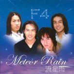 meteor rain - f4