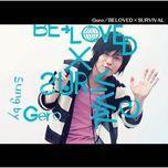 beloved x survival (single) - gero
